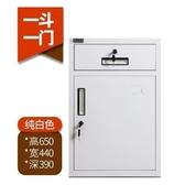 儲物櫃辦公室鐵皮文件櫃子帶鎖資料檔案櫃抽屜小矮櫃家用工具陽台儲物櫃