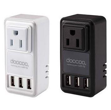 doocoo浩崴 iCharger3 充電器 旅充頭 2.5A快充 AC轉USB