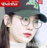 防防眼鏡平光電腦手機眼鏡女 圓框框架男