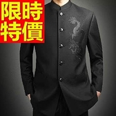 中山裝-原創中華立領修身男西裝外套2款 65e10【時尚巴黎】