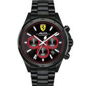 Scuderia Ferrari Pilota 終極賽車計時錶-鍍黑/46mm 0830390