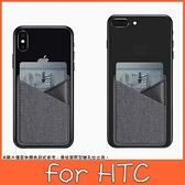 HTC Desire21 20 pro U20 5G U19e U12+ life 19s 19+ 帆布口袋 透明軟殼 手機殼 插卡殼