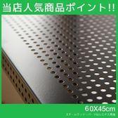 層架網片【J0117 】沖孔平面網片60X45 兩色MIT  製收納專科