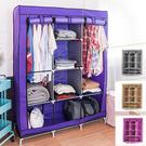 衣櫥 DIY組合衣櫃 超大三排加寬加高8格防塵衣櫥 鞋櫃 收納櫃 置物架 衣架 衣物收納箱【A009】