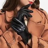 觸控手套 真皮-水貂毛球山羊皮加絨黑色女手套73wm39【巴黎精品】
