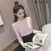針織衫 針織上衣 韓版修身一字領套頭毛衣打底衫內搭衣女