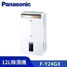 【南紡購物中心】Panasonic 國際...
