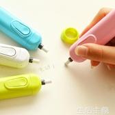 橡皮擦 創意兒童素描電動橡皮擦韓國小學生像皮自動橡皮學習用品文具禮物 生活主義