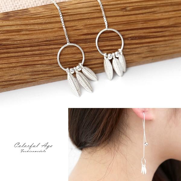 銀飾 捕夢網垂墜耳針耳環NPD148