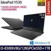 【Lenovo】 Y530 81FV003KTW 15.6吋i5-8300H四核1TB+128G SSD雙碟GTX1050Ti獨顯電競筆電