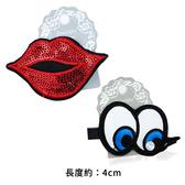 大眼睛鑽石風壓夾/脣形超夯亮片壓夾 1入 插圖卡通 髮夾【BG Shop】2款供選