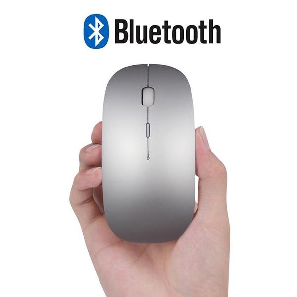 電腦藍牙充電滑鼠無線滑鼠
