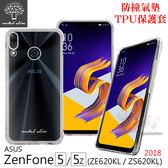 【愛瘋潮】Metal-Slim ASUS Zenfone 5 / 5Z ZE620KL / ZS620KL(2018)  防撞氣墊TPU 手機保護套