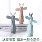 瓏達手持噴霧制冷小風扇便攜式隨身小型噴水學生可愛迷你卡通電扇 爾碩數位