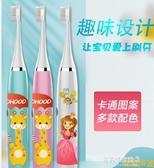 電動牙刷-兒童電動牙刷3-6-12歲小孩寶寶非充電式軟毛超細防水自動卡通牙刷 多麗絲