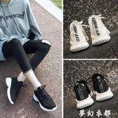 襪子鞋 網紅彈力襪子鞋新款春季韓版學生百搭超火老爹運動智熏鞋子女 夢幻衣都