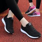 運動鞋 跑步鞋女鞋夏季新款運動鞋 透氣網面氣墊鞋輕便減震旅游跑鞋【快速出貨八折鉅惠】