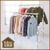 【ikloo】不鏽鋼左右延伸四桿曬衣架/衣桿