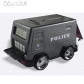 存錢筒創意小汽車存錢罐運鈔車鬧鐘時鐘密碼箱儲蓄兒童硬幣紙幣防摔玩具