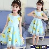 中大尺碼女童洋裝 無袖連身裙時尚印花女裝夏裝12小學生女孩13洋氣公主裙子 8號店