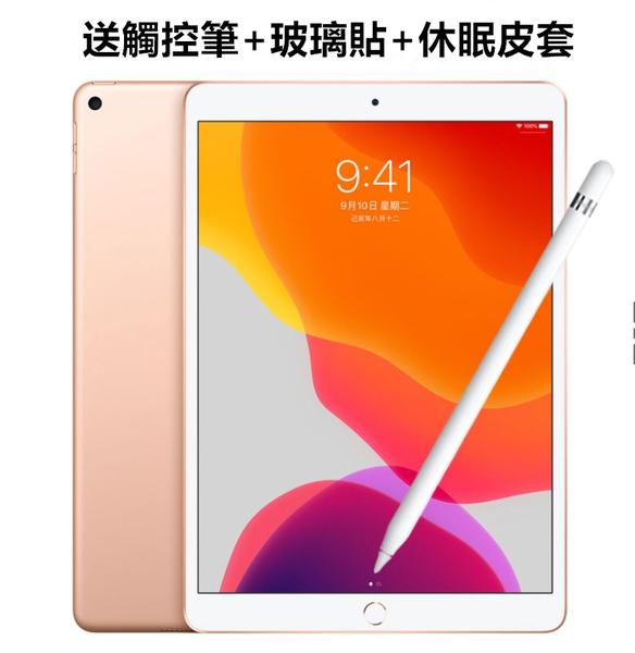 免運 送豪禮 iPad 2018 ( 32G ) wifi版 拆封福利品 實體門市 歡迎自取