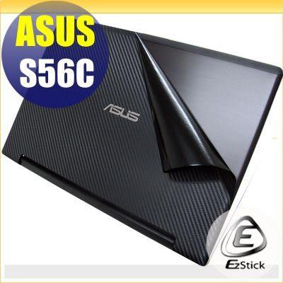 EZstick Carbon立體紋機身保護貼-ASUS S56C 系列專用(含上蓋、鍵盤週圍)機身貼
