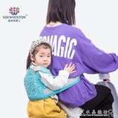 電動摩托車兒童安全帶寶寶腰帶小孩防摔騎行背帶式嬰兒保護帶綁帶 水晶鞋坊