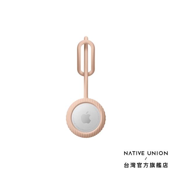 【NATIVE UNION】AirTag Curve 矽膠吊環保護套 - 蜜桃粉