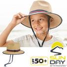 Sunday Afternoons S2D27407C-235古銅 兒童防曬探險帽 Grasshopper