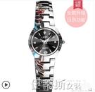 手錶韓版簡約時尚手表女士學生手表男士女表情侶超薄石英男表腕表 伊蒂斯