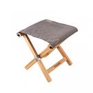 [Kovea] WB 木製BBQ方便椅-2入 (KECT9CW01)