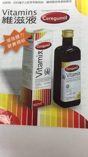 維滋液 200cc(瓶)*6瓶