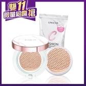 【南紡購物中心】3.0新升級 氣墊粉餅13G+補充包【變臉貓UNICAT】
