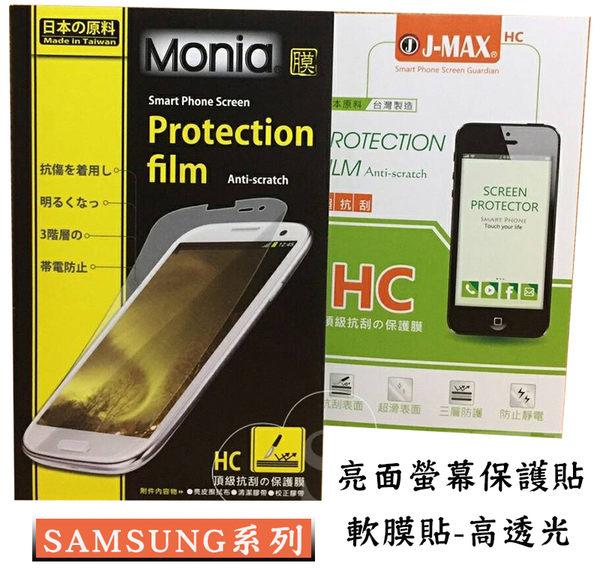 『亮面保護貼』華為 HUAWEI P20 P20 Pro P30 P30 Pro 手機螢幕保護貼 高透光 保護膜