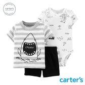 【美國 carter s】 大嘴鯊魚3件組套裝-台灣總代理