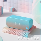 天貓精靈硬糖線藍智能音箱音響家用智能機器人學習機早教機 創意家居