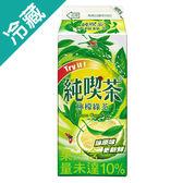 純喫茶檸檬綠茶650ML /瓶【愛買冷藏】