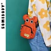 小螃蟹搞怪包包女卡通斜背小方包百搭手機包【小柠檬3C】