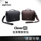 Matin 馬田 Clever 40 克...