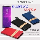 【愛瘋潮】免運 現貨 三星 Samsung Galaxy Note 9 頭層牛皮簡約書本皮套 POLO 真皮系列 手機殼