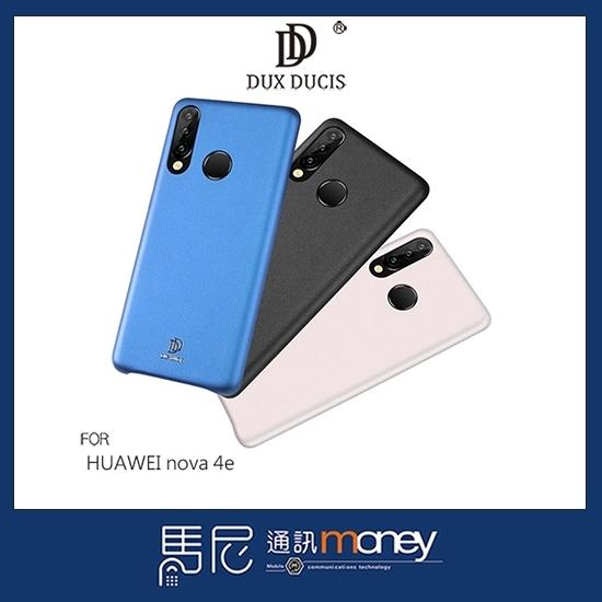 (+專屬玻璃貼)DUX DUCIS SKIN Lite 保護殼/HUAWEI nova 4e/手機殼/軟殼/防指紋/背蓋【馬尼】