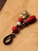 汽車鑰匙掛件朱砂錢袋鑰匙扣高檔創意男女辟邪招財隨身保平安掛飾 京都3C