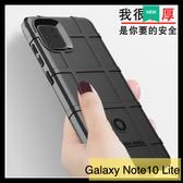 【萌萌噠】三星 Galaxy Note10 Lite (6.7吋) 新款護盾鎧甲保護殼 全包防摔 氣囊磨砂軟殼 手機殼 手機套