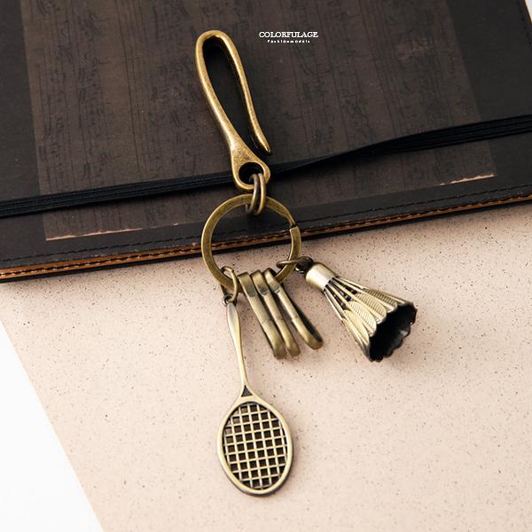 鑰匙圈 復古銅色羽毛球【NF93】掛於包包/腰間