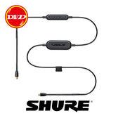 預購 SHURE RMCE BT1 藍牙耳機線 MMCX接頭 電池8小時使用 藍牙4.1版本 台灣公司貨 2年保固