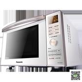 微波爐 NN-DF366W微波爐家用多功能變頻智慧平板23L燒烤220V MKS雙12狂歡