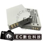 【EC數位】CANON NB5L鋰電池900IS 910IS 950IS 990IS 960IS SD700 SD800
