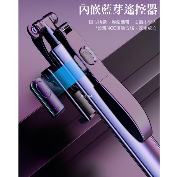 【送收納袋】A21補光手持穩定器直拍藍芽自拍棒藍牙自拍桿三腳架自拍神器 80cm