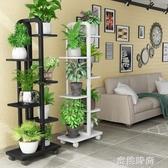 花架落地式室內客廳陽台鐵藝簡約多層帶輪落地式綠蘿多肉綠植架子『蜜桃時尚』