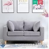 特賣沙發雙人布藝沙發小戶型租房小沙發網紅款服裝店客廳簡易單人懶人沙發茶LX